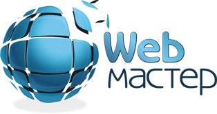 Услуги веб студии создание сайтов в Брянске