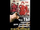 Защита Отечества превыше всего! Евгений Фёдоров 10.04.17