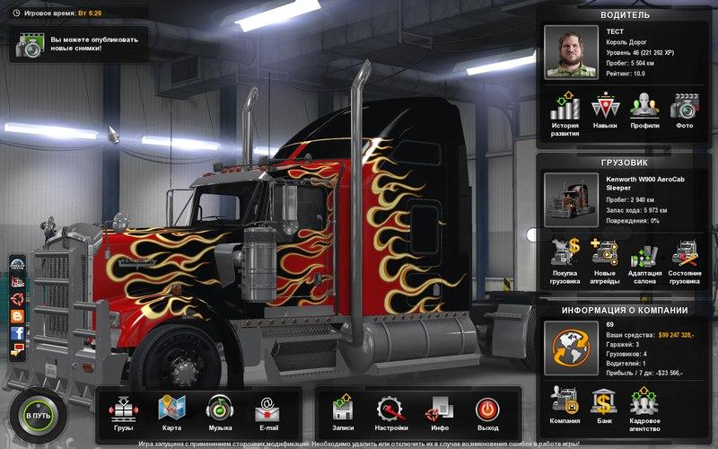 American Truck Simulator [v 1.2.1s + 2 DLC] (2016) PC | RePack от xatab - Скриншот 3