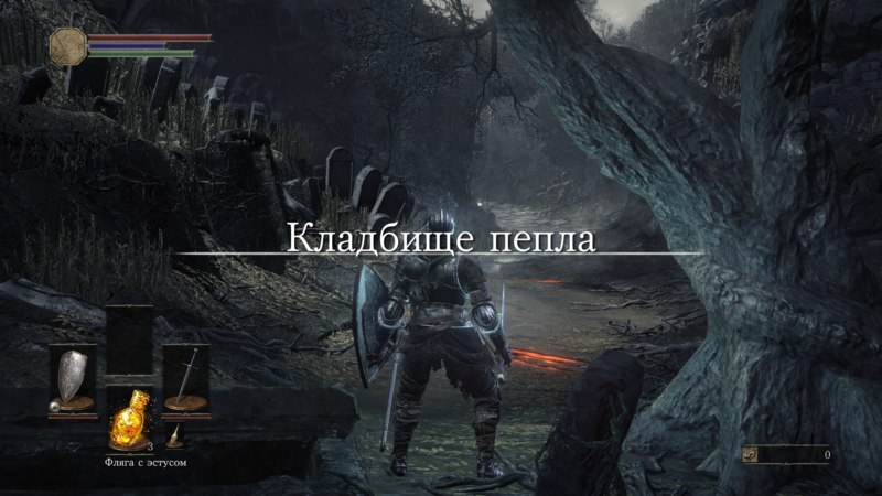 Dark Souls III Deluxe Edition (2016) PC | Repack от xatab - Скриншот 1