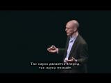 Кевин Джонс | Почему любопытство ключ к науке
