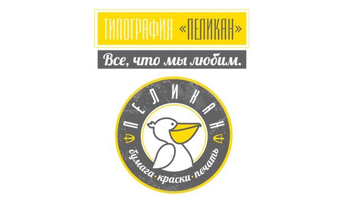 Печатать наклейку  в Москве