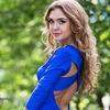 Светлана Смагина