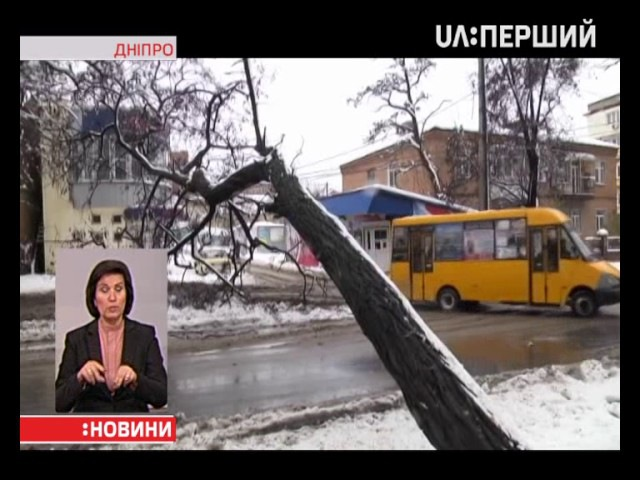У Дніпропетровській області другий день вирує негода