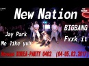 [GP]Jay Park-Me like yuh BIGBANG-Fxxk it dance cover by New★Nation[Ночная KOREA-PARTY(4-5.02.17)]