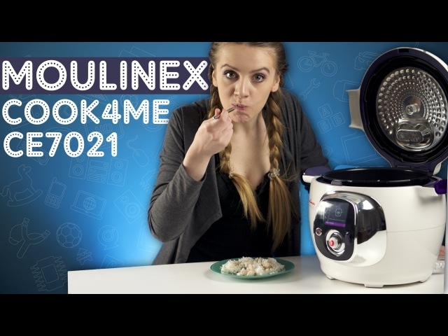 Moulinex Cook4Me мультиварка-скороварка