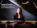 Yulianna Avdeeva (Prokofiev, 1912) Sonate pour piano n°2 en ré mineur opus 14