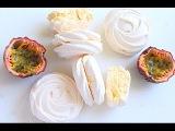 Зефир из Маракуйи Passion Fruit Marshmallow Russian Passion Fruit Zephyr