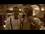 Вечеринка в стиле 20х  Как мы встречали Новый Год