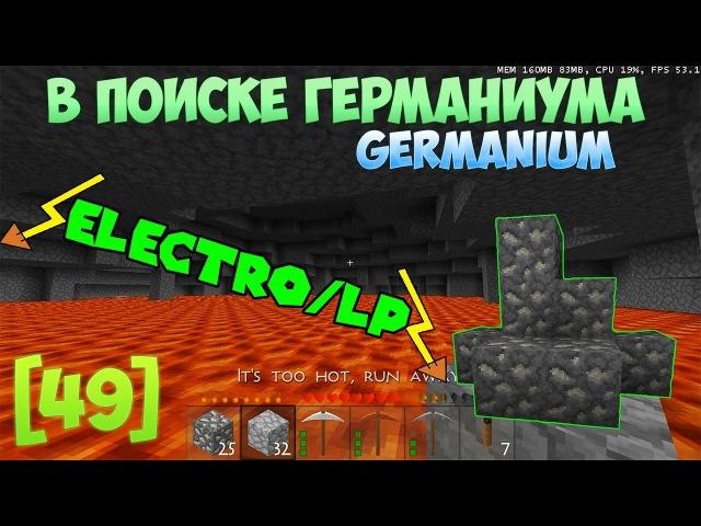 Electro/LP◄В поиске германиума, склад► Survivalcraft 2.0 [49]