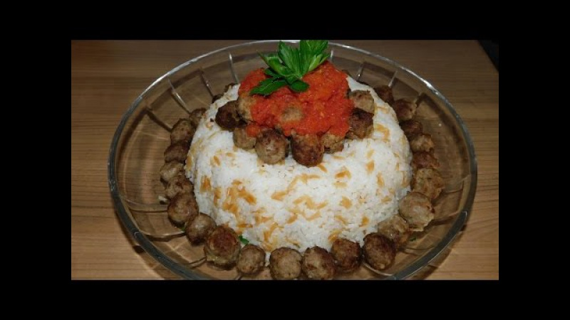 Рис с фрикадельками и томатным соусом по турецки, турецкий пилав