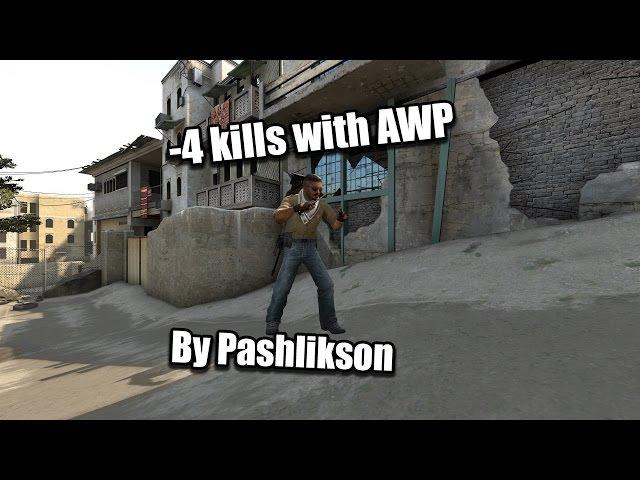 -4 with AWP by Pashlikson [CS:GO movie]