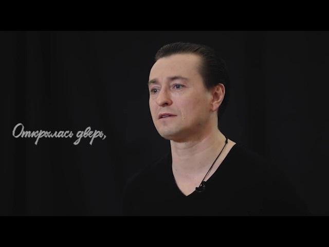 Онлайн-трансляция проекта Любовь и война. Читает Сергей Безруков