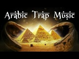 TOP 10 Arabic Trap Music Bass Boosted