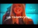 Фабрика Звёзд 3 - С Новым Годом! (караоке) бэк