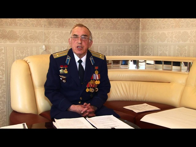 Обращение к Офицерам России