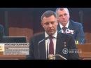 Глава ДНР поздравил народ Крыма с воссоединением с Россией. 17.03.2017, От первого лица