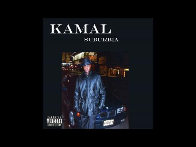 The Money Kamal f JMB
