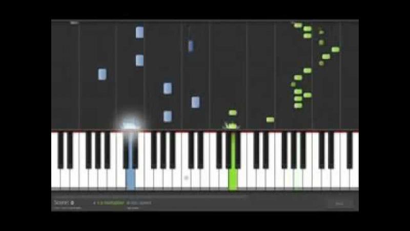 Учимся играть на пианино песню из сумерки