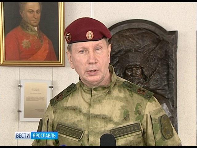 Главнокомандующий войсками Росгвардии Виктор Золотов посетил Ярославль