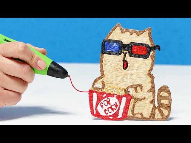 3D РУЧКА КОТЫ ВКОНТАКТЕ РИСУЮ 3D РУЧКОЙ 3D PEN CATS VK DIY