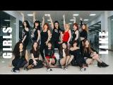 Tinie Tempah - Girls Like ft. Zara Larsson Lady Style (Спецкурс)