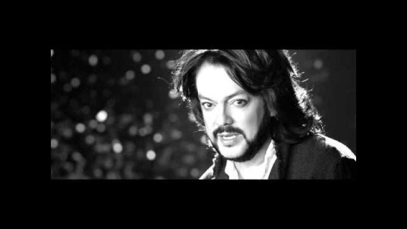 Филипп Киркоров — О любви (из фильма Экипаж)