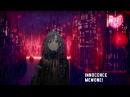Mewone! - Innocence (Original Mix)