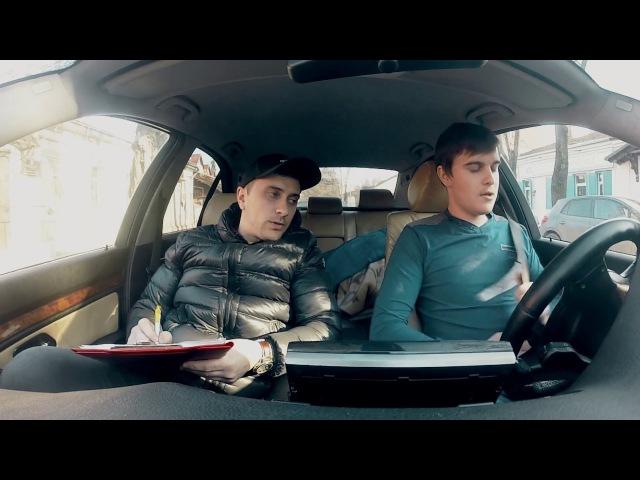 Atenție Examen Școala de Șoferi BMW