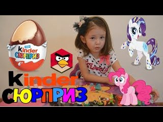 Открываем Принцессы Дисней Киндер Джой Ангри бердс Disney Princess Kinder Joy toys Angry Birds