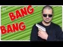 ★ Как сделать пистолет из бумаги и картона который стреляет резинками