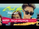 [MV] Sơn Tùng M-TP - Bình Yên Những Phút Giây