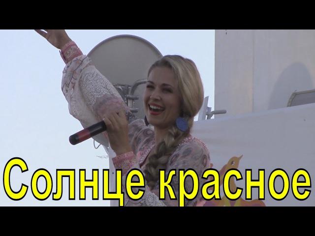 Олеся Евстигнеева и одарённые дети / НАЦИОНАЛЬНЫЙ ФЕСТИВАЛЬ Солнце красное