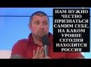 Дмитрий ПОТАПЕНКО Мы нищая страна, где интернет является большим достижением