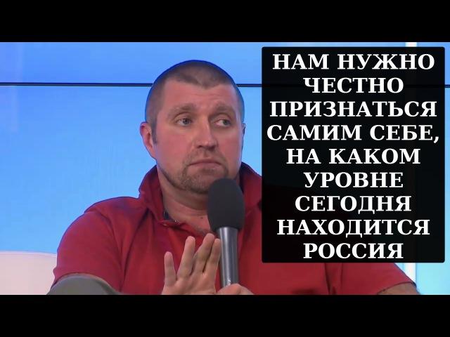 Дмитрий ПОТАПЕНКО: Мы нищая страна, где интернет является большим достижением