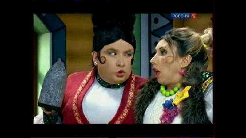 Ах, мамочка Сердючка и Воробей Морозко