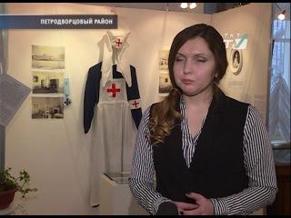 09.02.2017 В Ломоносове покажут историю первого в мировой истории женского санитарного батальона