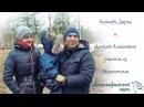 Видеоотзыв Коттеджный поселок Александрийский Парк Купить участок ИЖС Санкт Петербург