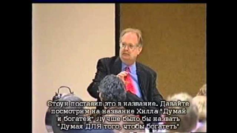 TurboPerevod DanKennedy WealthAttraction DVD2 RU