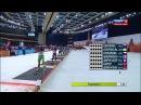 Биатлон Гонка чемпионов 2014. Смешанная эстафета. Москва Россия.