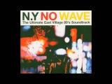 Various Artists - N.Y No Wave