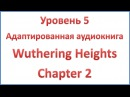 Wuthering Heights - Chapter 2 – Catherine Earnshaw's room
