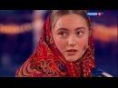 Синяя Птица 2016.12.11 колёсная лира - Климова Маша 14 лет г.Москва