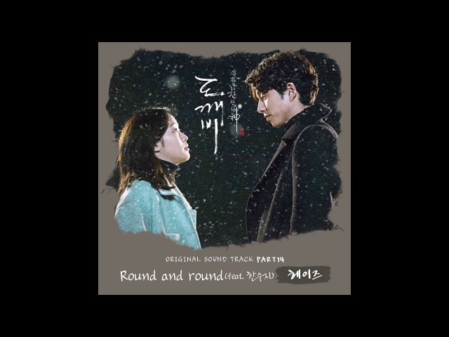 도깨비 OST Part 14 헤이즈 Heize Round and round Feat 한수지