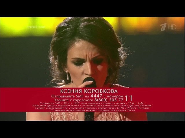 Ксения Коробкова «Adagio» - Четвертьфиналы – Голос – Сезон 5