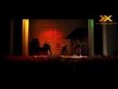DANCEHALL студия танца и спорта X-Revolution