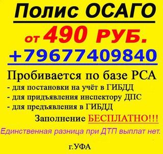 военкомат кармаскалинского района республики башкортостан коллектив