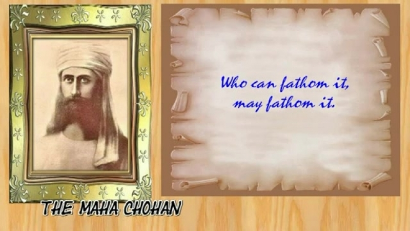 THE MESSAGE FROM THE MAHA CHOHAN