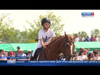 В Ардонском районе РСО-А прошли первые за 20 лет конные соревнования