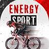 ENERGY SPORT | ВЕЛОСИПЕДЫ И СПОРТТОВАРЫ